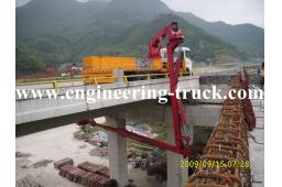 Arm Frame Bridge Inspection Vehicle